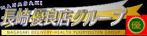 nyu_yuuryouten_logo320_80-1